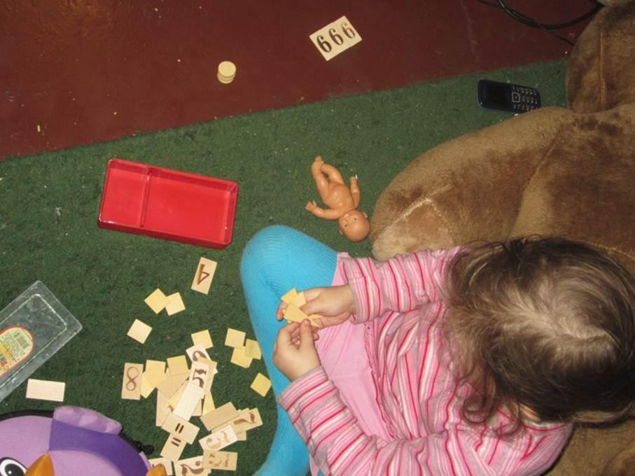 child-numerology