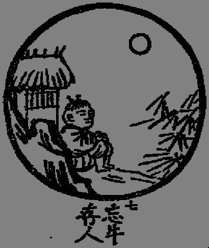 byk-prevzajdion