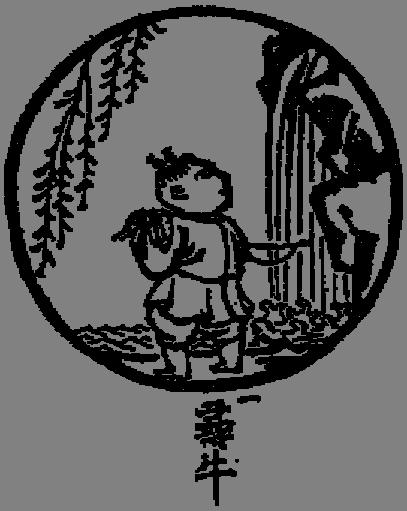 ischu-byka