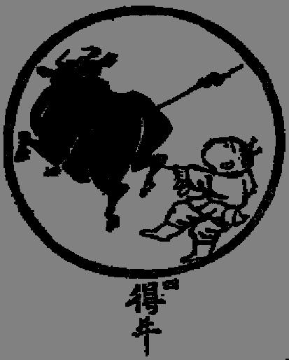lovliu-byka
