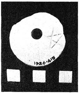 shumer-pentagram