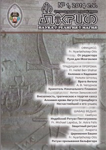 Апокриф1