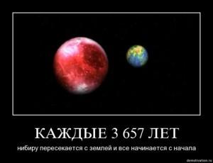 image099