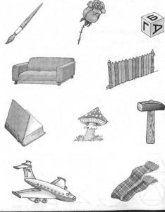 42-10 предметов