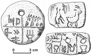 91-тэртэрийская табличка
