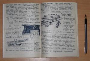 11-дневник сновидений
