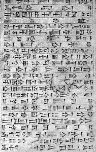 15-аккадская клинопись