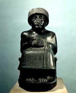 30-правитель лагаша
