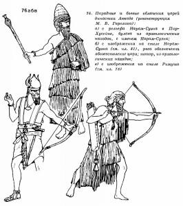 43-аккадские цари