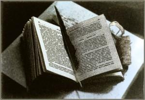 69-чтение книг