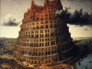 14-вавилонская башня