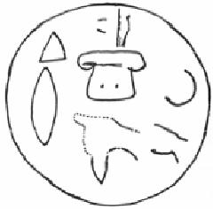 30-1-хеттские иероглифы в трое