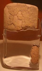 33-1-Мирный договор,заключенный Рамзесом II и Хаттусилисом III