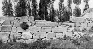 46-Остатки крепости, построенной Сардури I