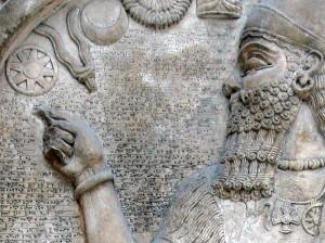 49-Ашшур-нацир-апал II - 850