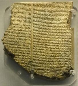 62-Глиняная табличка с фрагментом мифа о Гильгамеше