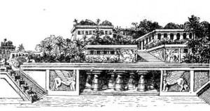 71-висячие сады