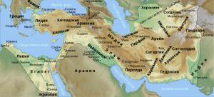 75-держава ахеменидов