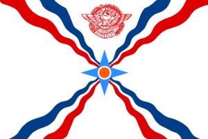 76-современный флаг ассирийцев