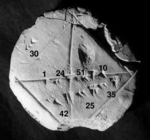 78-вавилонская математика со степенями